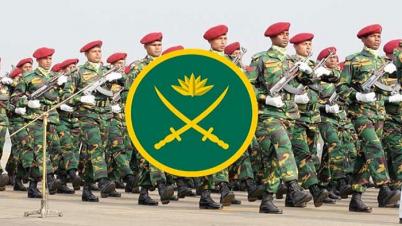 বাংলাদেশ সেনাবাহিনীতে চাকরি