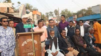 শেরপুর জেলা আওয়ামী লীগের প্রতিবাদ সমাবেশ