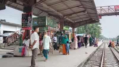নানা সমস্যার বেড়াজালে জামতৈল রেল স্টেশন
