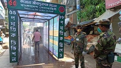 ঝিনাইদহে জীবানুনাশক টানেল স্থাপন করলো সেনাবাহিনী