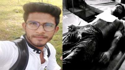 সন্ত্রাসী হামলায় নজরুল বিশ্ববিদ্যালয়ের শিক্ষার্থী নিহত