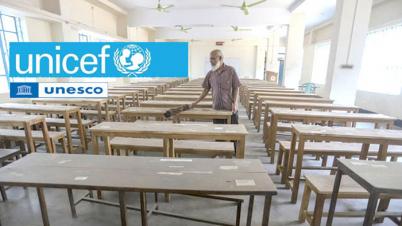 শিক্ষাপ্রতিষ্ঠানগুলো সর্বাগ্রে খুলে দেয়া উচিত: ইউনিসেফ-ইউনেস্কো