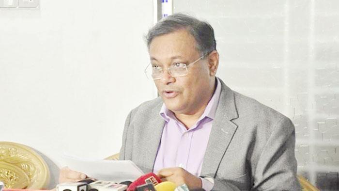 তথ্যমন্ত্রী ড. হাছান মাহমুদ